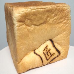 食パン工房匠